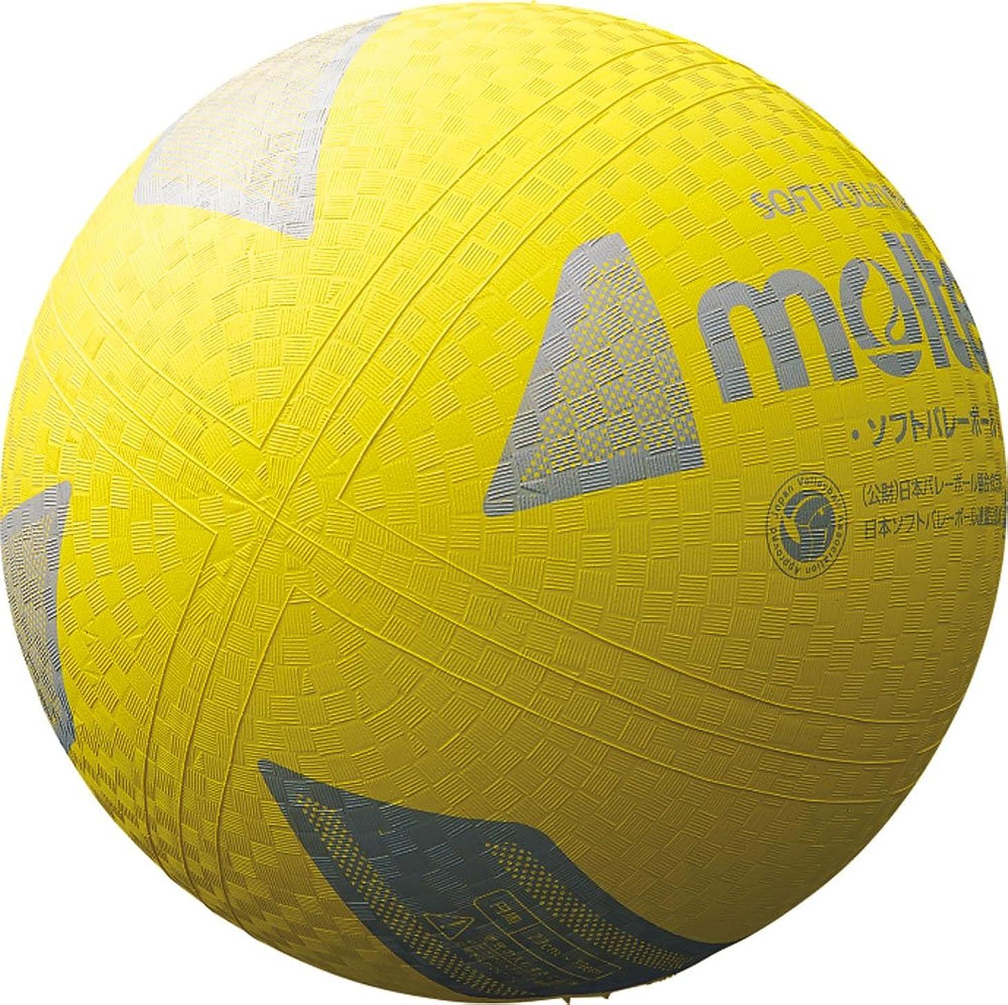 アンビエントプレビスサイト円周(モルテン) Molten ボール バレーボール ミニソフトバレーボール ミニソフトバレー ピンク (国内正規品)