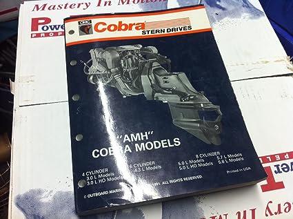 omc stern drive cobra models service manual