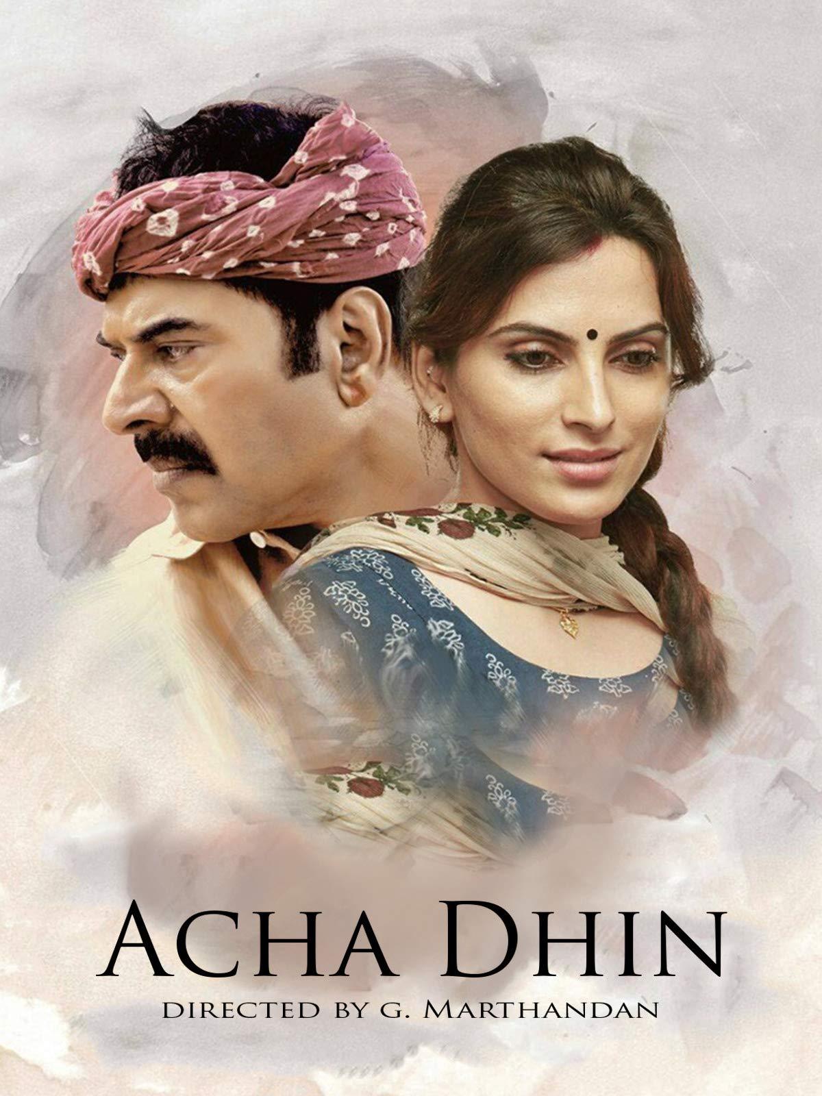 Acha Dhin