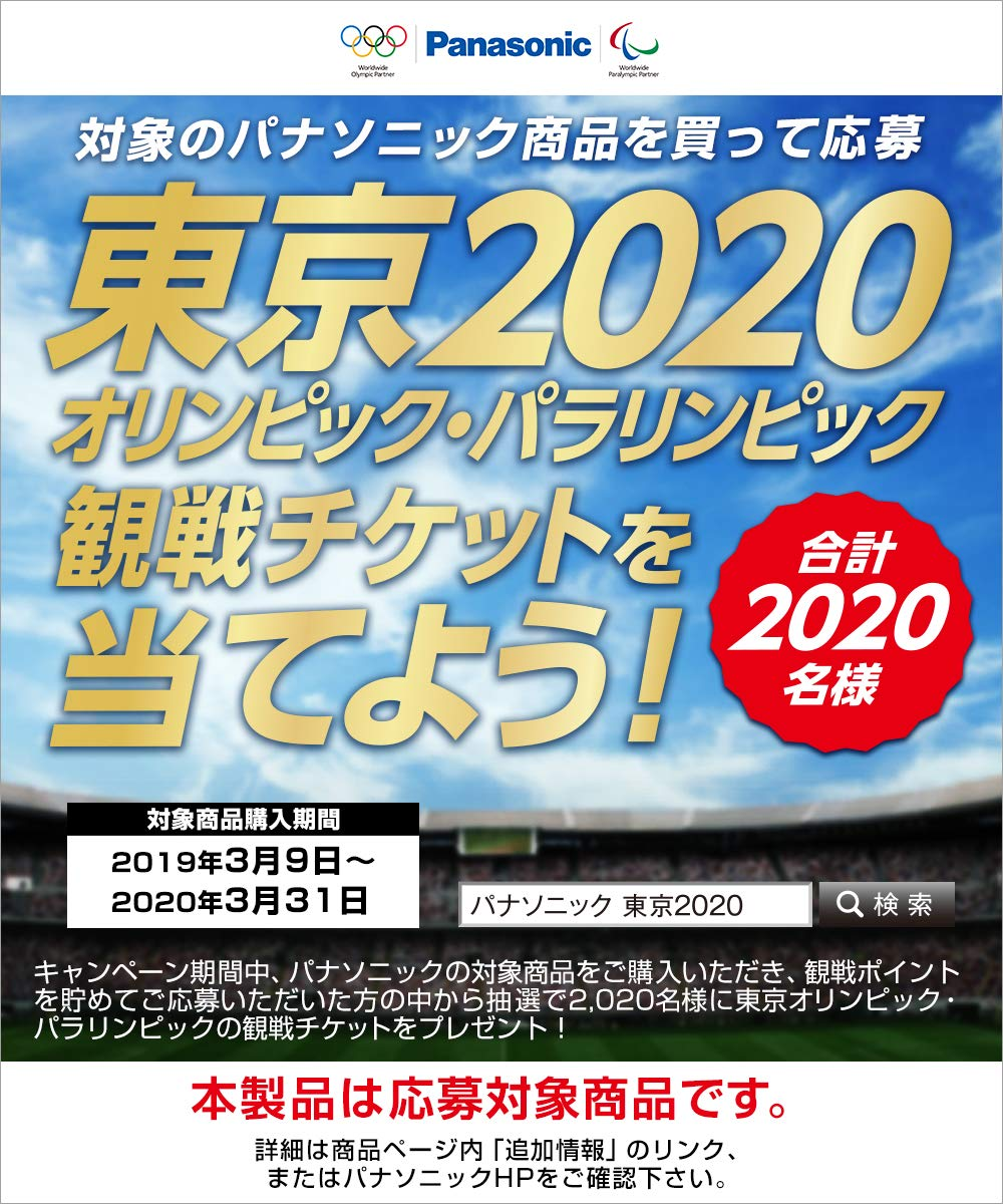 H-PS45175 Black Panasonic LUMIX G X VARIO PZ 45-175mm//F4.0-5.6 ASPH.//POWER O.I.S japan import
