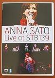 Live at STB139 スイートベイジル [DVD]