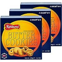 Kjeldsens 丹麦蓝罐 曲奇饼干125g*3(丹麦进口)(新老包装 随机发货)