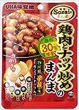 味覚糖 Sozaiのまんま鶏肉とナッツ炒めのまんま鶏肉増 40g×10袋