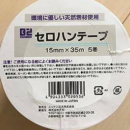 Amazon Co Jp 共和 セロハンテープ 大巻 5巻 15mm幅 35m巻 B2 T1535 5p 文房具 オフィス用品