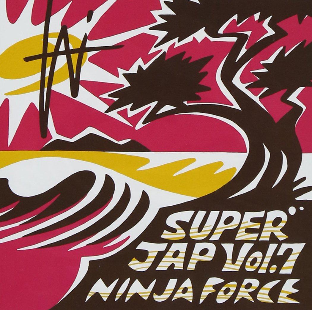 SUPER JAP vol.7: Amazon.es: Música