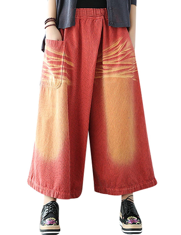 Zoulee Women's Elastic Waist Wide Leg Jeans Harem Pants With Pockets