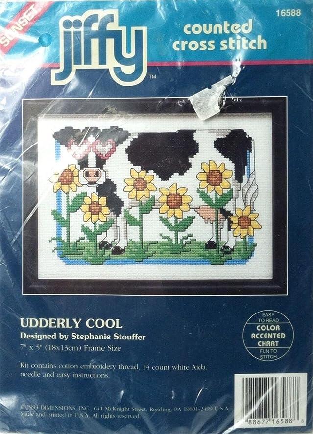 Amazon Udderly Cool Sunset Jiffy Counted Cross Stitch Kit 16588