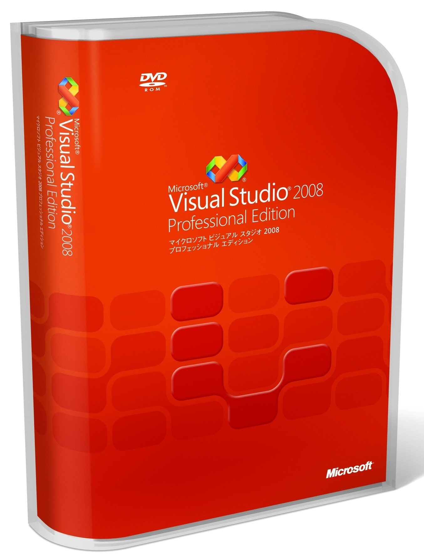 Visual Studio 2008 Professional
