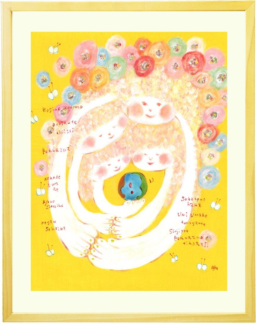 絵画インテリア かわいい黄色の絵「星のこども」 額入りLL(690mm×615mm) 玄関やリビング部屋に 大きいサイズ B00KX9AME2 LLサイズ LLサイズ