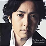 You Raise Me Up (通常盤)