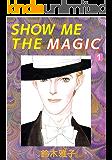 SHOW ME THE MAGIC 1巻