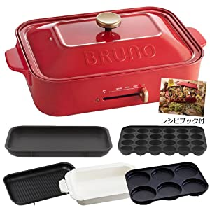 BRUNO Hot Plate Grande Size + Ceramic Coat Partition Pot + Grande For The Grill Plate 3-Piece Set Red