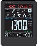 ADESSO(アデッソ) 置き時計 イベントカウントダウンクロック アイコン メッセージ 日付表示 置き掛け兼用 ブラック KG-2020