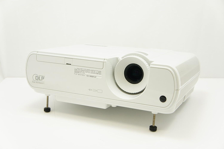 Mitsubishi Electric XD221U Video: Amazon.es: Electrónica