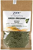 2.80 oz Zane Hellas Organic Culinary Greek Wild Dried Oregano Herb Leaves 2.80 oz. - 80 gr. Crop Year 2017. Limited Quantity.