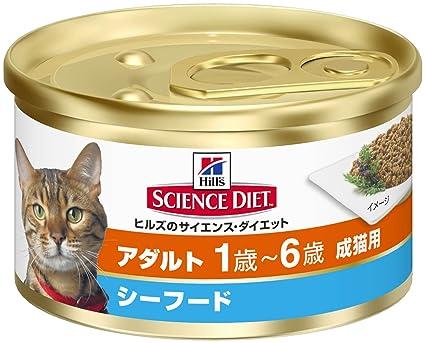 ヒルズのサイエンス・ダイエット キャットフード アダルト 1歳以上 成猫用 シーフード 82g×24缶 (ケース販売)