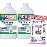 亚马逊限定款 KIREIKIREI 液体洗手液 特大补充装 800 毫升×2 瓶 带*贴