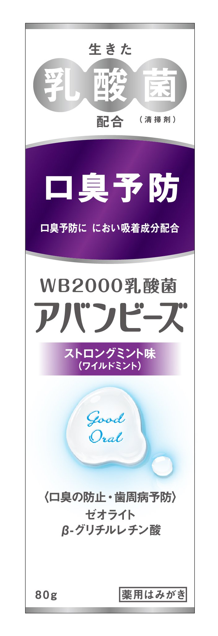 Wakamoto Pharmacy Avantbise 80g Toothpaste 1 Count Strong Mint by Avantbise
