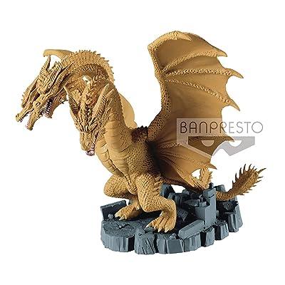 Banpresto Godzilla Deforume Figure-Godzilla(2020) & King Ghidorah(2020)-(B.King Ghidorah), Multicolor: Toys & Games