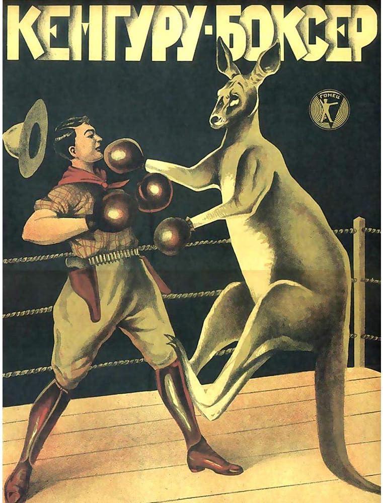 Wee Blue Coo Advertising 1933 Boxing Russian Kangaroo Unframed Wall Art Print Poster Home Decor Premium