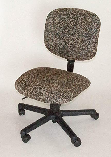 Office Chair Seat Cover Leopard