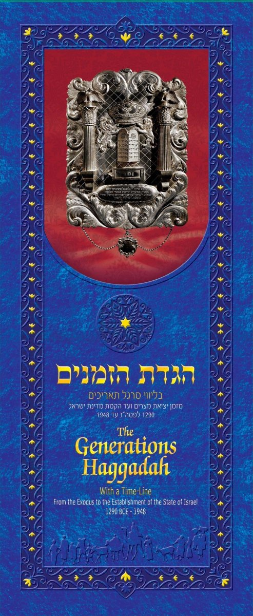 The Generations Haggadah