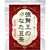 国産 なた豆茶/無農薬 [ 強腎王のなた豆茶 ] ティーバッグ 遠赤焙煎 香味仕立て 有機JAS認定/内側からのスッキリとニオイの悩みに (30袋入り)