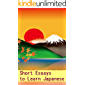 Learning to Read Japanese: Short Japanese Essays (Japanese Edition)