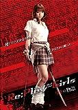 Re:play-Girls リオの物語 REASON OF MYSELF [DVD]