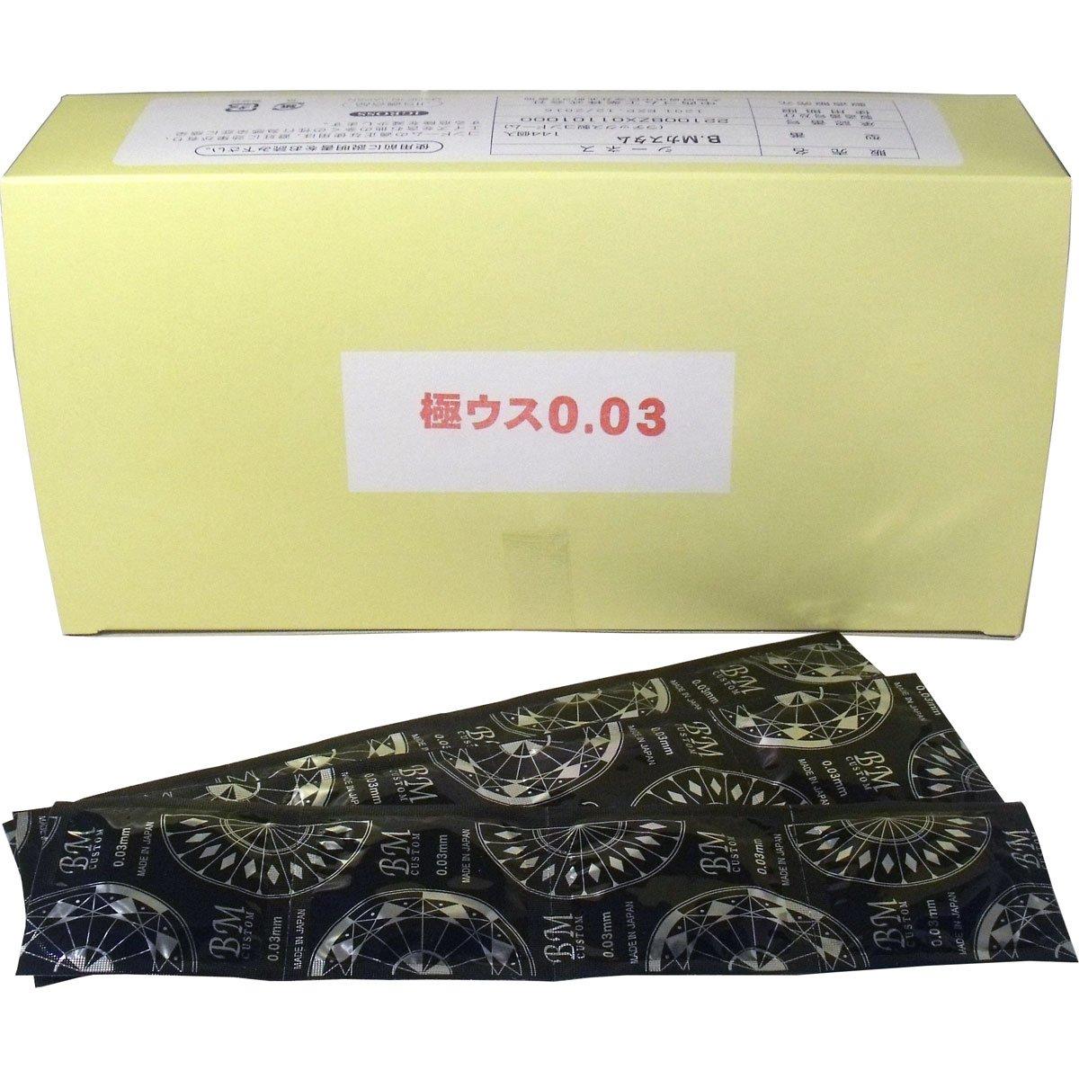 業務用コンドーム 極うす0.03 BMカスタム 144個入 ×5個セット   B007M854AE