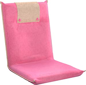 bonVIVO Padded Floor Chair - Easy II Floor Seating for Adults w/Adjustable Backrest,Pink