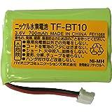 パイオニア TF-BT 子機用充電池 TF-BT10  【国内正規品】