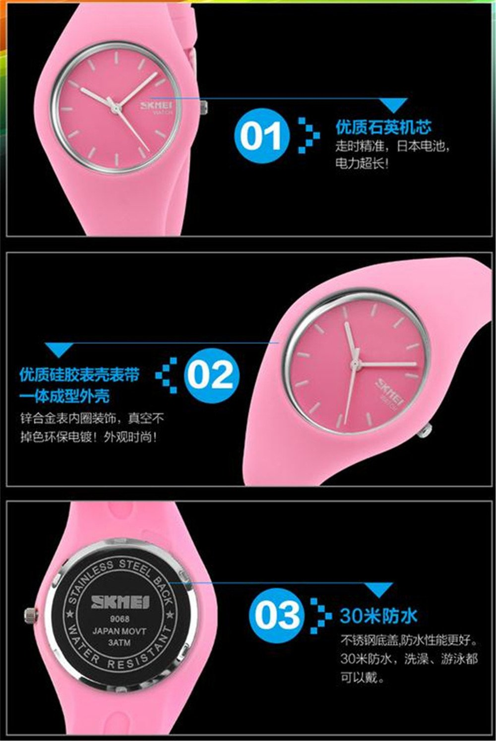 Skmei Fashion Trends Korean Version of The Silica Gel Quartz Ultra-Thin fine Gift Watches(12 Styles) (Pink) by SKMEI (Image #7)
