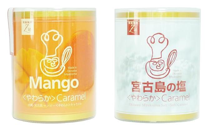 m?sica tropical alimentos Zu Miyakojima suavidad & gt; caramelo dos (mango,