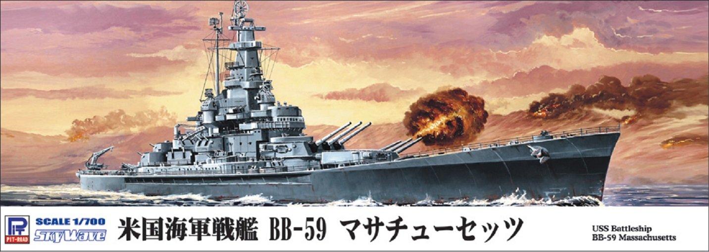1/700 US Battleship BB-59 Massachusetts (W158) (Japan Import / Das Paket und das Handbuch werden in Japanisch) Pit lord