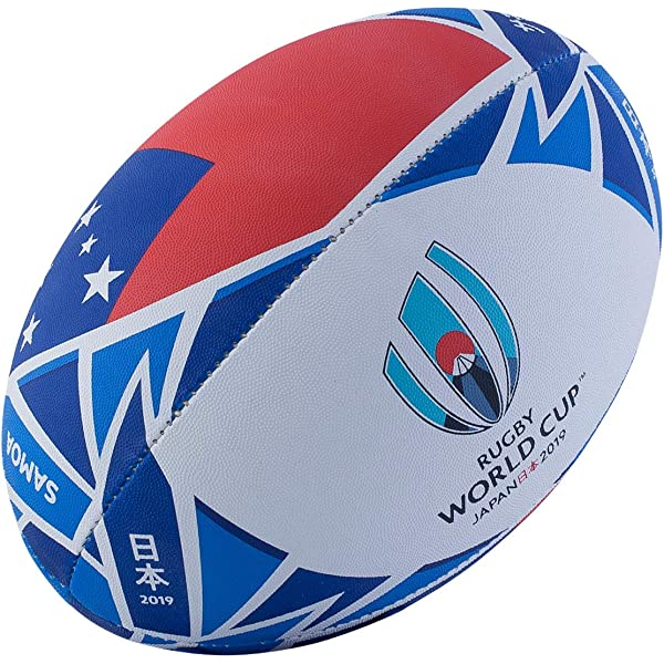 Gilbert Rugby World Cup Japan 2019 - Bola Bandera de Irlanda ...
