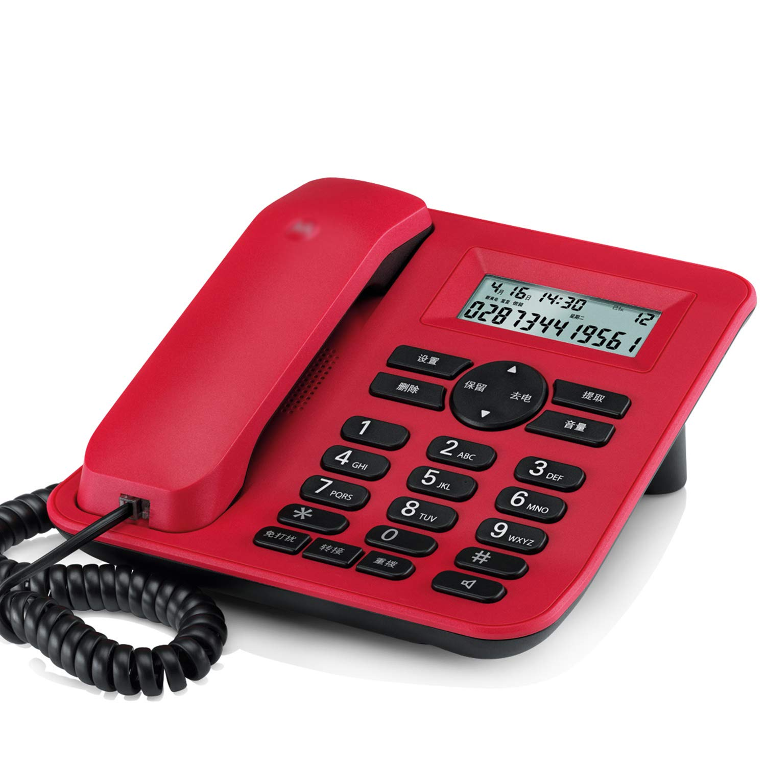 Battery Free Fixed Telephone Landline Corded Telephone Seat Home Office Backlit Fixed Line,Red by Telephones