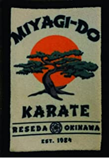 Amazoncom Bonsai Tree Karate Kid Patch Clothing