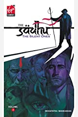 The Sadhu Volume 2: The Silent Ones (v. 2) Paperback