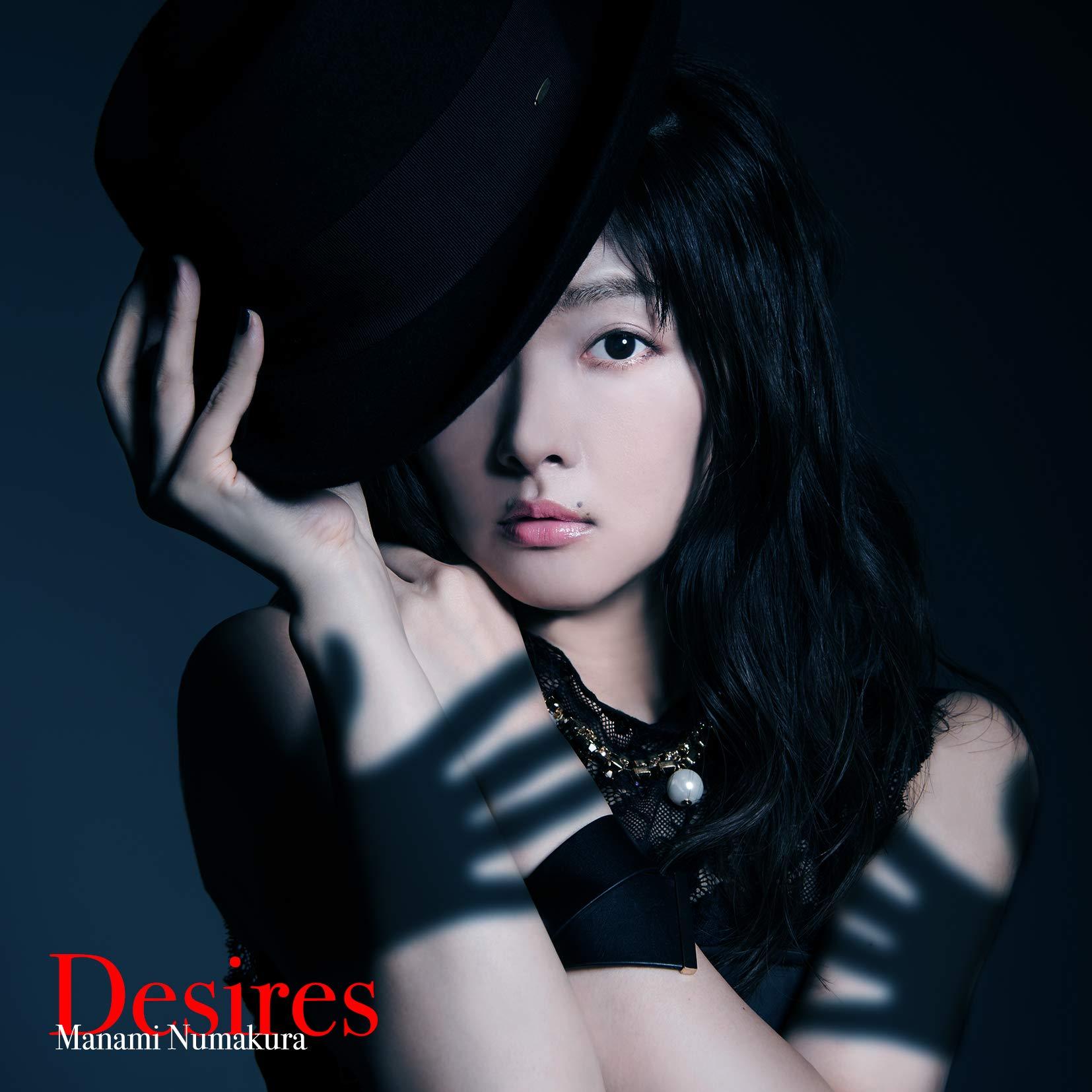 Desires(DVD付初回限定盤)