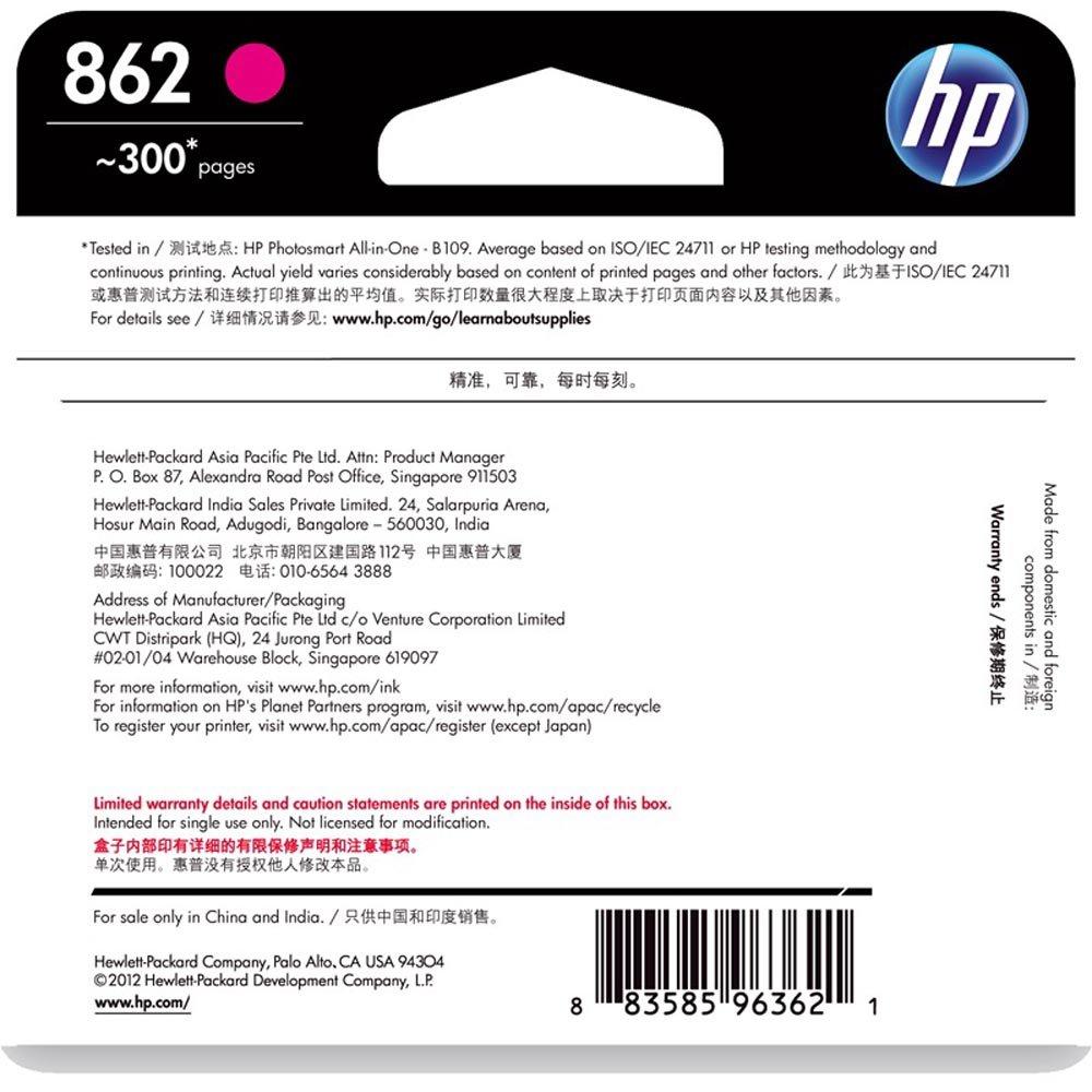 Amazon buy hp 862 ink cartridge magenta online at low prices in amazon buy hp 862 ink cartridge magenta online at low prices in india hp reviews ratings fandeluxe Gallery