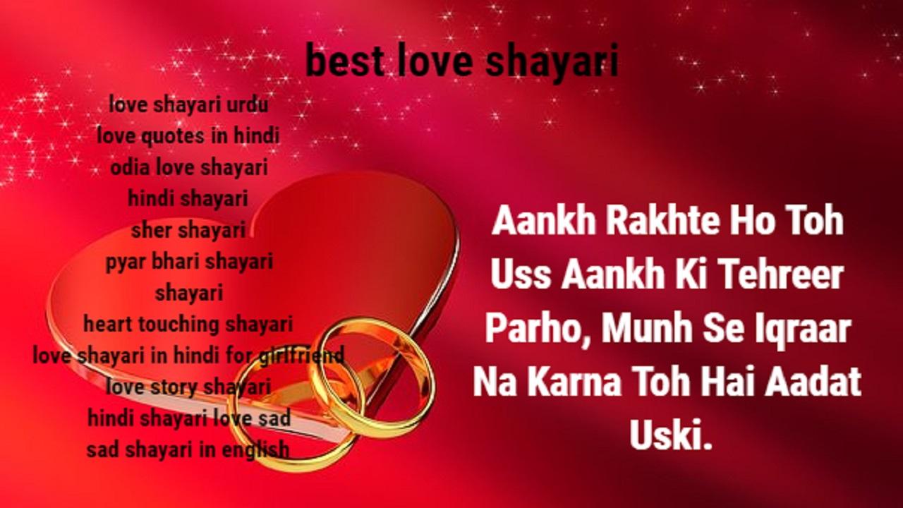Amazon.com: Love shayari in hindi   Sad love shayari app