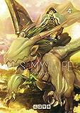 IT'S MY LIFE(4) (裏少年サンデーコミックス)