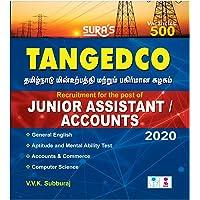 TNEB TANGEDCO Junior Assistant and Accounts Exam Books