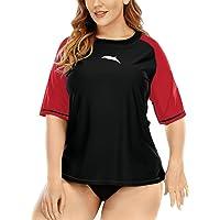 Halcurt Women's Plus Size Short Sleeve Rashguard Loose Fit UPF 50 Swim Shirt