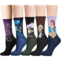 iLoveCos 5 Pairs Men's Cool Colorful Novelty Art Patterned Casual Crew Socks