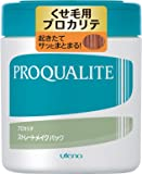 PROQUALITE(プロカリテ) ストレートメイクパック ラージ