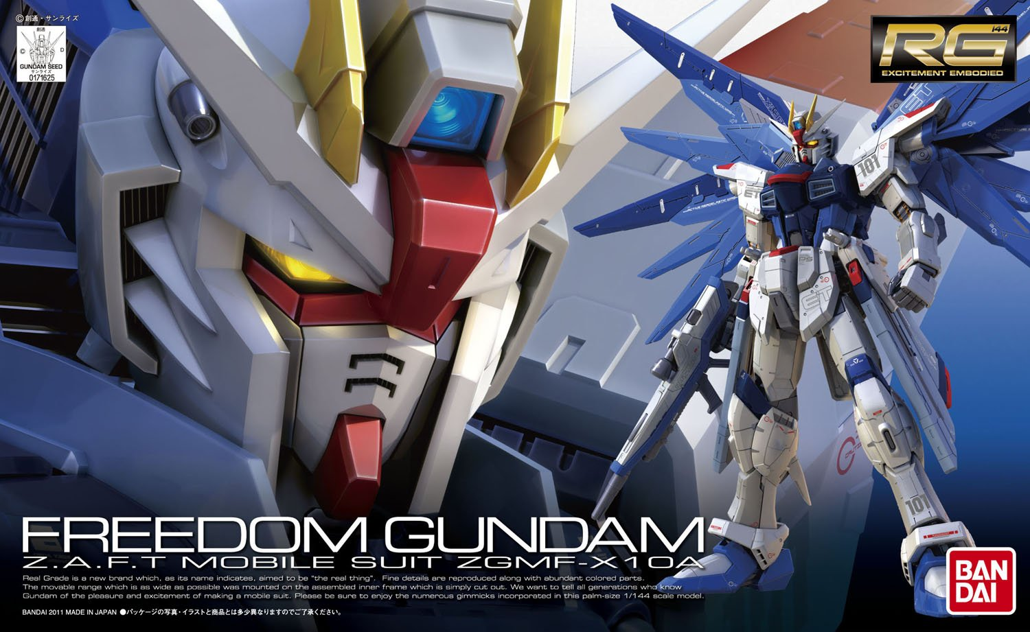 Image result for gundam rg