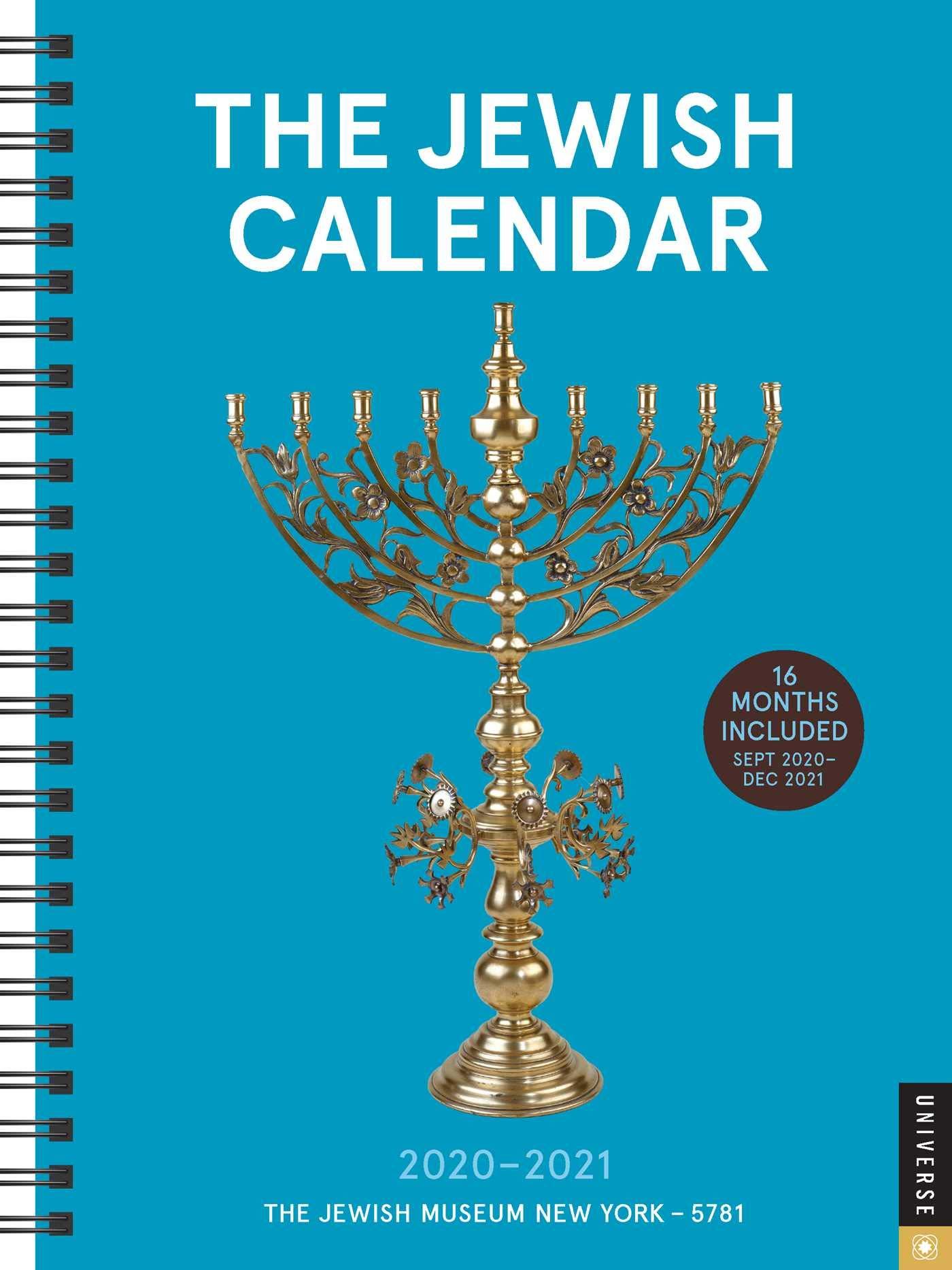 Hebrew Calendar 2021 The Jewish Calendar 16 Month 2020 2021 Engagement Calendar: Jewish
