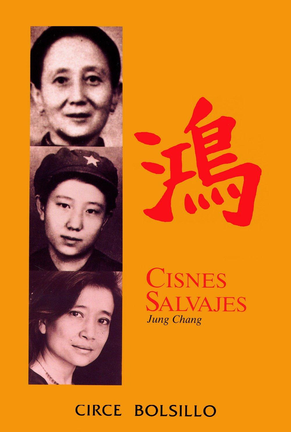 Cisnes Salvajes (biografias De Bolsillo) (spanish Edition): Jung Chang:  9788477652328: Amazon: Books